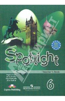 Английский 6 класс учебник вирджиния эванс гдз